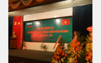 Establishment of the Bulgarian-Vietnamese Friendship Association in Ho Chi Minh City