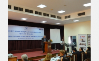 Българо-виетнамски бизнес форум в град Хошимин