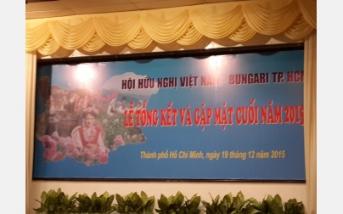 Тържество на Асоциацията за българо-виетнамско приятелство в град Хошимин