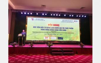 Инвестиционна конференция в град Кан Тъ, Виетнам